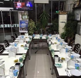Davet ve Toplantı Rezervasyon Konya